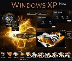 Hyperdesk - Solar Flare Protection - Оформление XP